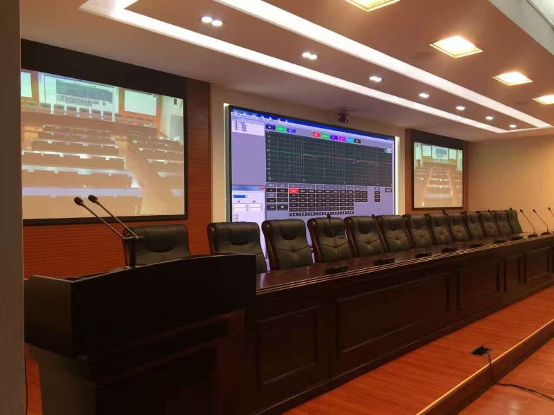 Project Case | Huiming Digital Peripheral Products Entered the Public Security Work Conference Hall