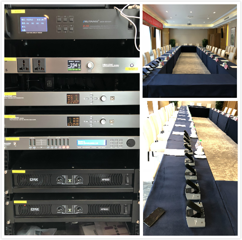 Jin Jiuyin Shi | Huiming Conference Audio System enters Rizhao Hotel / a public security meeting room in Inner Mongolia