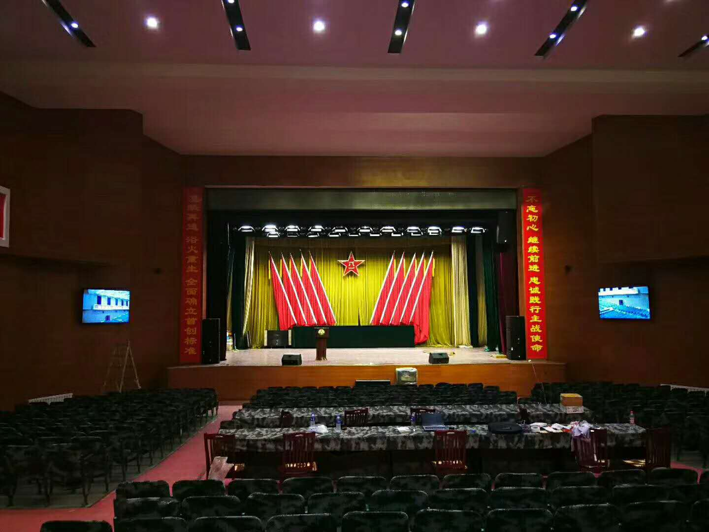 Multi-function hall of a certain unit in Shenyang, Liaoning