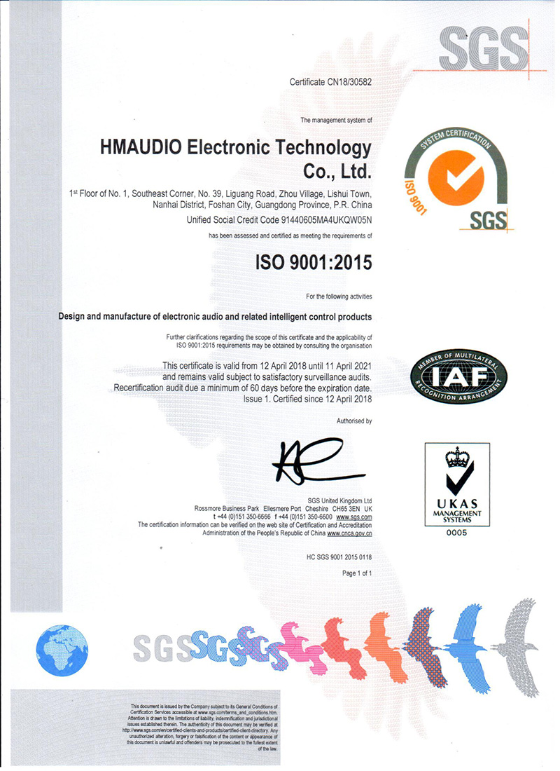 [Good News] Huiming Enterprise officially obtained ISO9001: 2015 Quality Management System Certificate!