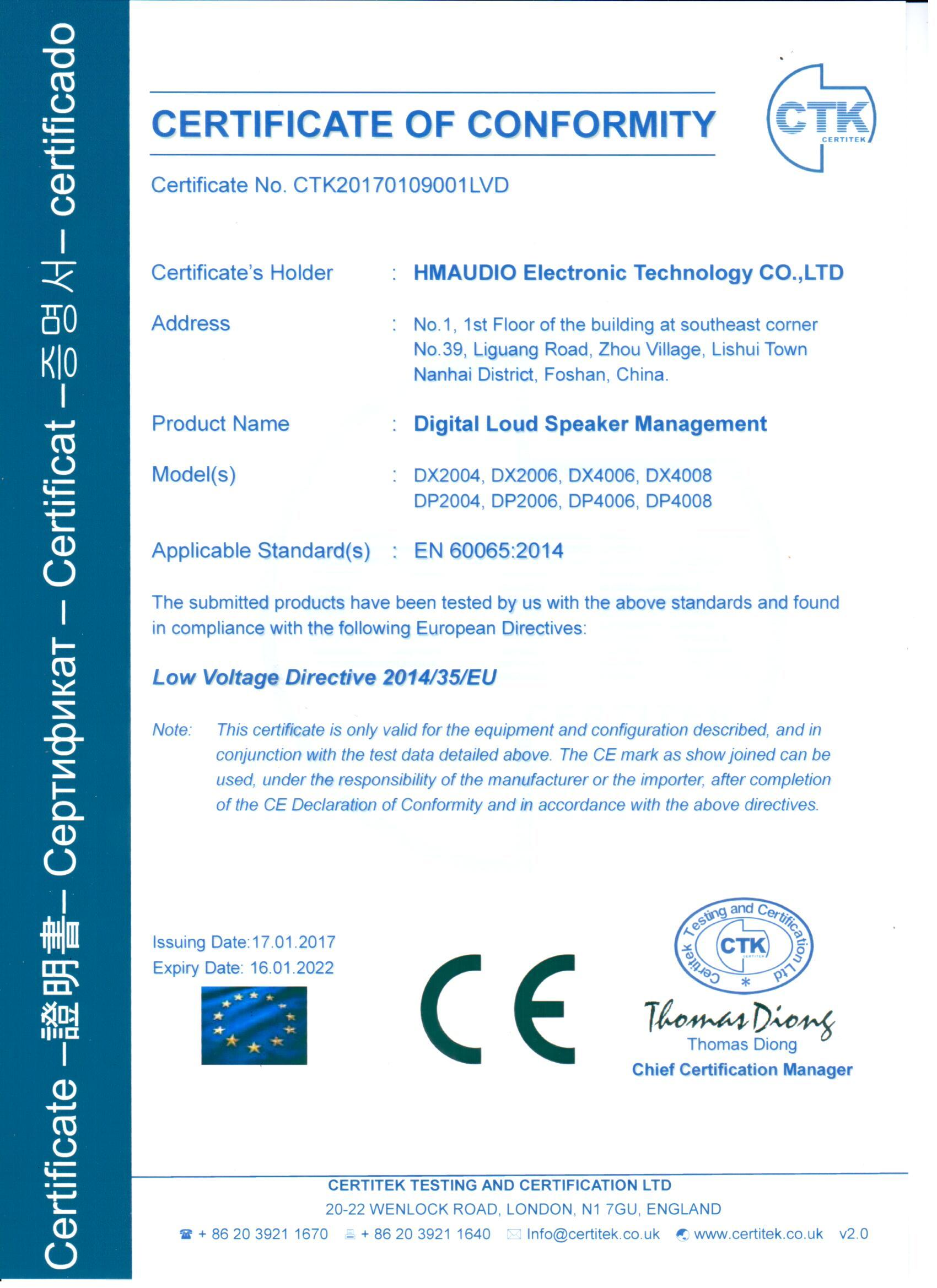 DX&DP Series CE CERTIFICATION